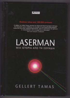 2010 - Laserman Μια ιστορία από τη Σουηδία Översättning till grekiska av Simela Athanasiadou, Aten, K. Adam.